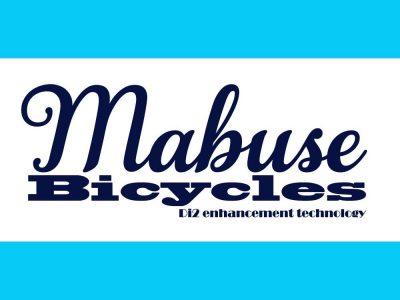 Mabuse Bicycles, la nouvelle marque de vélos française
